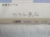 Dscf0988_2